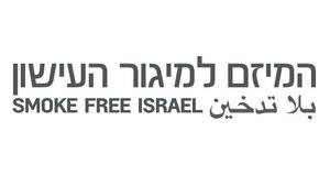 Smoke Free Israel (Israel)