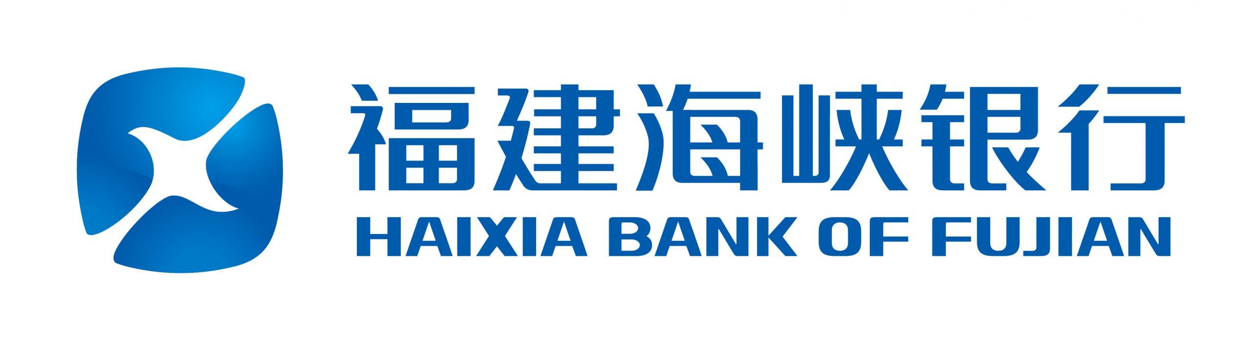 Fujian Haixia Bank